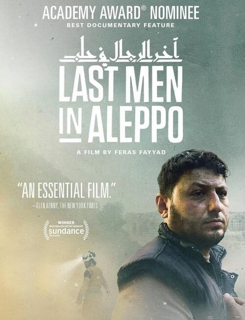 Affiche du film Les derniers hommes d'Alep
