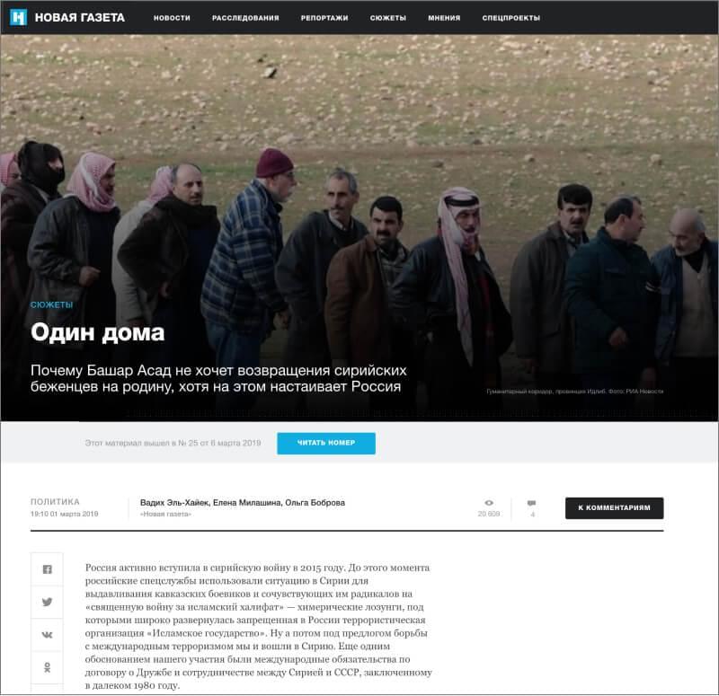 Le premier article d'une série sur la Syrie intitulée 'Home Alone', rédigé après un voyage organisé par Crisis Action pour interviewer des réfugiés syriens
